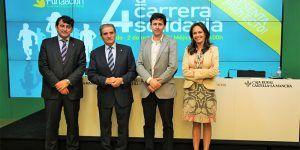 Miguel Ángel Escalante, Andrés Gómez Mora, Javier Jiménez y Ana López-Casero