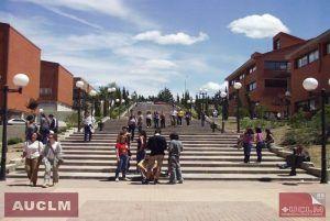 campus-cu