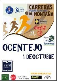 La tercera carrera del Circuito de Montaña que organiza la Diputación de Guadalajara llega a Ocentejo