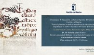¿Quieres saber cómo era la imprenta en Cuenca en los siglos XVI y XVII Te lo explican en el Archivo Histórico