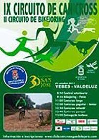 El domingo 22 en Valdeluz, primera prueba del Circuito Provincial de Canicross