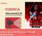 UCLM y Cines Odeón Cuenca colaboran para traer películas en versión original subtitulada