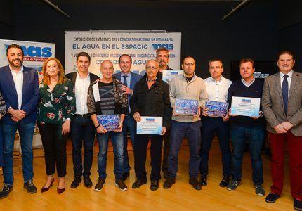 Hasta el 4 de marzo puede visitarse en Alcalá de Henares la exposición de las obras ganadoras en los premios de la MAS