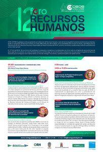 El XII Foro de Recursos Humanos de Guadalajara tendrá lugar el 24 de abril