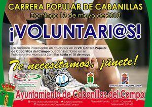 Se buscan voluntarios para la organización de la VIII Carrera Popular de Cabanillas