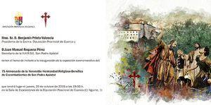 La Hermandad de San Pedro Apóstol prepara una gran exposición para conmemorar el 75 Aniversario de su fundación
