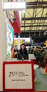 Cuenca y el Grupo Ciudades Patrimonio participan en la feria de turismo China International Travel Mart (CITM)