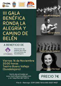 Localidades agotadas para la gala benéfica de este viernes, 16 de noviembre, en el Buero Vallejo