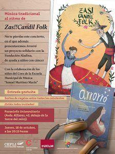 La biblioteca municipal de Cuenca acoge la presentación de Arrorró, obra de Pedro Cerrillo y César Sánchez