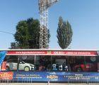La Gorda de Navidad, el camión de regalos más grande de Europa, vuelve a Guadalajara