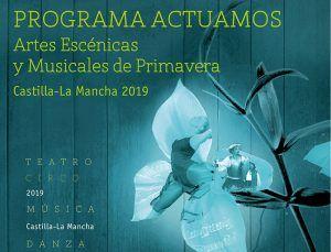 La Red de Artes Escénicas y Musicales traerá a la provincia de Guadalajara 46 representaciones dentro de su Programación de Primavera
