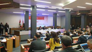'Guadalajara Empresarial' asiste a un encuentro con el presidente de la República del Perú, Martín Vizcarra