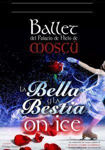 El viernes, 8 de marzo, en el Buero Vallejo, ballet sobre hielo