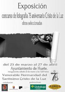 Exposición de fotografía en Huete para celebrar el 75º aniversario Cristo de la Luz de Cuenca