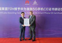 Huawei Mate X recibe el primer certificado 5G CE del mundo otorgado por TÜV Rheinland