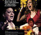Cumbre flamenca en Guadalajara, el próximo sábado 13 de abril en el Buero Vallejo