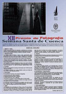 """La Junta de Cofradías convoca la XII edición del Premio de Fotografía """"Semana Santa de Cuenca"""""""