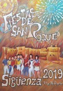 Elegido el cartel ganador para las Fiestas de San Roque