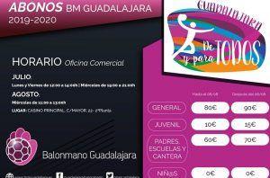 El Quabit BM Guadalajara lanza la campaña de abonos para la temporada 201920