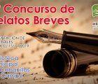 La Biblioteca de Cabanillas convoca la quinta edición de su Concurso de Relatos Breves