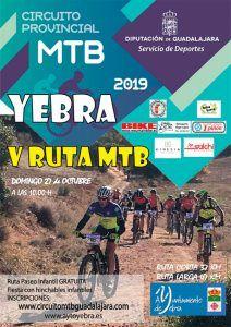 El domingo 27, V Ruta MTB Yebra, última prueba del Circuito MTB Diputación de Guadalajarac