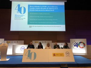 Alovera, referente en el foro nacional de los 40 años de políticas culturales locales de la FEMP