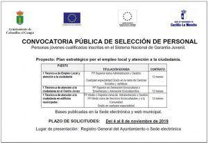El Ayuntamiento de Cabanillas ofrece tres puestos de trabajo para personas de 18 a 30 años inscritas en Garantía Juvenil