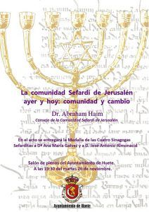 Huete celebrará un acto sefardí con una conferencia impartida por el Dr. Abraham Haim y entrega de medallas