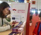 La Junta promociona Castilla-La Mancha como destino turístico internacional en la mayor feria del sector en China