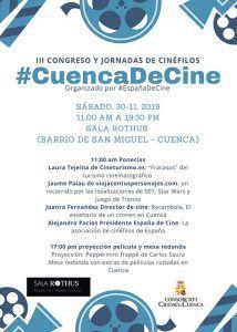La Sala Rothus acogerá el III Congreso y Jornadas #CuencaDeCine