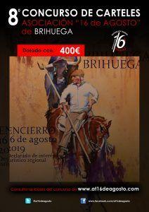 Convocado el VIII Concurso de Carteles del Encierro de Brihuega