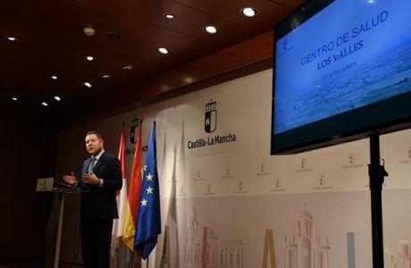 El Gobierno regional dotará al Hospital Universitario de Guadalajara con un quirófano híbrido de última generación