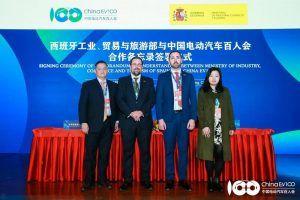 La Junta lleva el potencial de la región al foro sobre movilidad eléctrica más importante de China