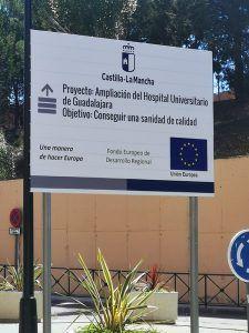 El Partido Castellano-Tierra Comunera (PCAS-TC) reclama la puesta en marcha inmediata de todo el Hospital Universitario de Guadalajara
