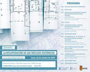 Brihuega acogerá un seminario de la Universidad de Alcalá de Henares sobre recuperación de núcleos históricos
