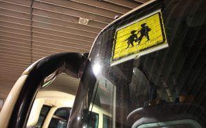 Campaña de la DGT dedicada a la Vigilancia y Control del Transporte Escolar