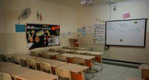 """CCOO pide a la Consejería de Educación """"medidas e instrucciones claras"""" ante la imposibilidad de ventilar las aulas debido a las bajas temperaturas"""