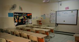 CSIF reclama el cierre preventivo de los centros educativos de las zonas con alta incidencia Covid