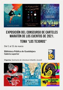 Exposición del concurso de carteles para el 30 Maratón de los Cuentos