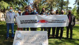 """Unidas PODEMOS se felicita porque """"Guadalajara avanza hoy en la normalización democrática"""""""