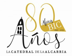 """Alcocer celebra los 80 años de la declaración de la """"Catedral de La Alcarria"""" como Bien de Interés Cultural"""