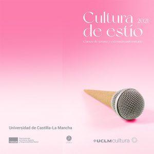 La UCLM proyecta nueve actividades para el programa 'Cultura de Estío 2021'