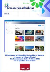 La UCLM se suma al Día Internacional de los Archivos facilitando el acceso las tesis doctorales leídas en esta universidad desde 1990