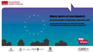 Este sábado, charla sobre ciencia en la piscina municipal de Huete de la mano de la UCLM