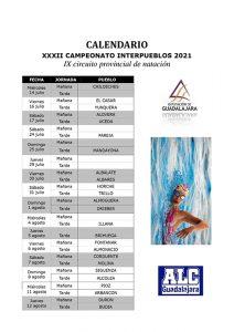 La Diputación de Guadalajara vuelve a organizar este verano el Campeonato Interpueblos de Natación