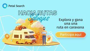 Hasta el 31 de Agosto, todos los usuarios de HUAWEI podrán participar aquí, explorando y compartiendo sus mejores aventuras. Al finalizar la promoción, un Jurado de Petal Search premiará a la mejor respuesta con una ruta en caravana por España durante una semana para 2 personas.