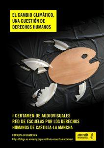 Amnistía Internacional convoca el primer certamen de audiovisuales sobre derechos humanos para jóvenes de Castilla – La Mancha