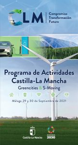 El Gobierno regional participa con cuatro eventos y dos ponencias en el 'Congreso Greencities & S-moving'