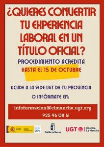 UGT Castilla-La Mancha te ayuda a acreditar tu experiencia laboral