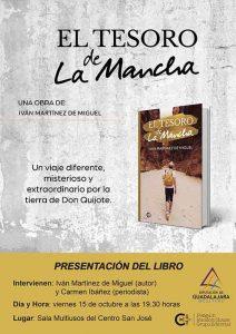 El periodista Iván Martínez de Miguel presenta en Guadalajara el libro El tesoro de La Mancha